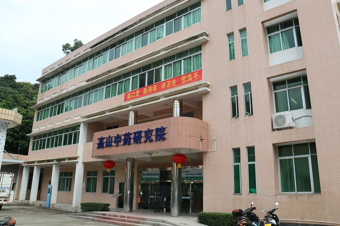 015研究院大楼相片1.jpg